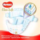 Подгузники Huggies Elite Soft 4 8-14 кг 132 шт (5029054566220) - изображение 6