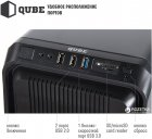 Корпус QUBE QB354 Black (QB354_WBNU3) - изображение 9