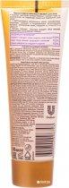 Масляный пилинг для лица Чёрный Жемчуг деликатное очищение 80 мл (4600702096743) - изображение 2