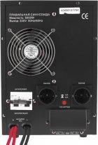 LogicPower для котлів LPY-B-PSW-7000VA+ (5000 Вт) 10A/20A 48В (LP6616) - зображення 4