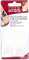Трафарети для французького манікюру та педикюру Kiss BK132 (731509510232) - зображення 3