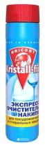 Экспресс-очиститель накипи для посудомоечных и стиральных машин Kraft Zwerg Kristall-fix 500 г (4043375109219) - изображение 1
