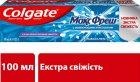 Зубная паста Colgate Макс Фреш Взрывная мята гель 100 мл (5900273132154) - изображение 2