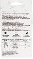 Одноразовые перчатки Nitromax нитриловые без пудры Размер XS 10 шт Розовые (NT-NTR-PNKXS) (2200123124562) - изображение 2