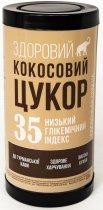 Сахар кокосовый Jaggery коричневый 400 г (4820143681951) - изображение 2