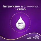 Крем-краска для волос Wella Wellaton интенсивная 77/44 Красный вулкан 110 мл (4056800899821) - изображение 6