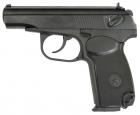 Пневматичний пістолет байкал мр658к(мр654к) чорн. рук. blowback - зображення 1