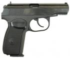 Пневматичний пістолет байкал мр658к(мр654к) чорн. рук. blowback - зображення 2