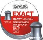 Свинцеві кулі JSB Diabolo Exact Heavy 0.67 г 500 шт. (14530523) - зображення 1