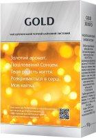 Упаковка чая цейлонского черного средне листового Мономах Gold 90 г х 2 шт (2000006780829) - изображение 2