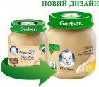 Упаковка овоще-мясного пюре Gerber Нежные овощи с кроликом с 6 месяцев 130 г х 12 шт (7613036011266) - изображение 3