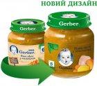 Упаковка овоще-мясного пюре Gerber Нежные овощи с телятиной с 6 месяцев 130 г х 12 шт (7613036011297) - изображение 3