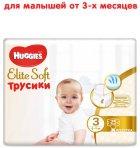 Трусики-подгузники Huggies Elite Soft Pants 3 (M) 25 шт (5029053546964) - изображение 2