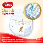 Трусики-подгузники Huggies Elite Soft Pants 3 (M) 25 шт (5029053546964) - изображение 5