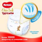 Трусики-подгузники Huggies Elite Soft Pants 3 (M) 54 шт (5029053546995) - изображение 4