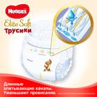 Трусики-подгузники Huggies Elite Soft Pants 3 (M) 54 шт (5029053546995) - изображение 6