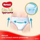 Трусики-подгузники Huggies Elite Soft Pants 5 (XL) 19 шт (5029053546988) - изображение 4