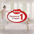 Трусики-подгузники Huggies Elite Soft Pants 5 (XL) 19 шт (5029053546988) - изображение 7