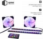 Набор подсветки для корпуса QUBE RGB Chamelion Kit v01 (RGB_CHAMELION_KITv01) - изображение 4