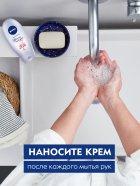 Крем для рук Nivea Квітка сакури зволожуючий з олією жожоба 75 мл (42345480) - зображення 3