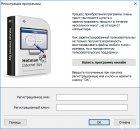 Hetman Internet Spy для анализа истории браузера Коммерческая версия для 1 ПК на 1 год (UA-HIS1.0-CE) - изображение 7