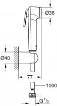 Душевой гарнитур GROHE Tempesta-F Trigger Spray 30 26352000 - изображение 3
