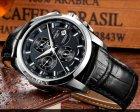 Чоловічі годинники Carnival Genius - зображення 10