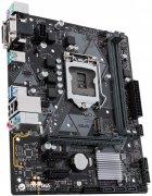 Материнська плата Asus Prime B360M-K (s1151, Intel B360, PCI-Ex16) - зображення 4
