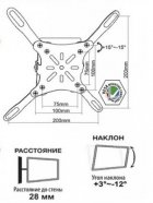 Кронштейн AvaMount AVA-01-65 - изображение 5