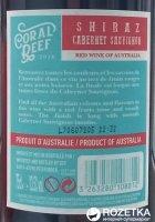 Вино Coral Reef Shiraz Cabernet красное сухое 0.75 л 13.5% (3263280108812) - изображение 2