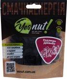 Упаковка родзинок Yesnut! Джамбо 100 г х 2 шт (9979972589633) - зображення 2