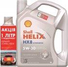 Моторна олива Shell Helix HX8 Synthetic 5W-30 4 л + Shell Helix HX8 Synthetic 5W-30 1 л - зображення 1