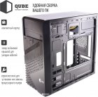 Корпус QUBE QB05M 400W Black (QB05M_MN4U3) - изображение 4