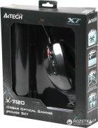Комплект A4Tech X-7120: Миша X-710BK + ігрова поверхня X7-200MP (4711421932172) - зображення 6
