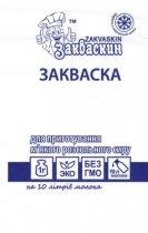 Закваска Zakvaskin для сыра Моцарелла 1 г за 1 комплект 2 фермента + 1 закваска - изображение 1