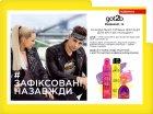 Текстурувальна глина для волосся Got2b by Schwarzkopf iStylers 75 мл (96038802) - зображення 4