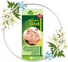Массажное масло Адверсо Омолаживающий массаж для сухой и увядающей кожи лица 55 мл (4820104012336) - изображение 1