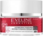 Антивозрастной крем против глубоких морщин Eveline Laser Lifting HD 60+ 50 мл (5901761997040) - изображение 1
