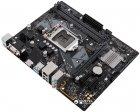 Материнська плата Asus Prime H310M-E R2.0 (s1151, Intel H310, PCI-Ex16) - зображення 3