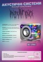 Колонка куб Metr plus 12,5 см аккумулятор bluetooth, MP3, 2 режима света, USB зарядка (SG-1741C ) - изображение 2