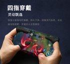 Напальчники FlyTouch игровые для смартфона - изображение 5