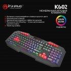 Клавіатура дротова Marvo K602 Multi-LED USB - зображення 6