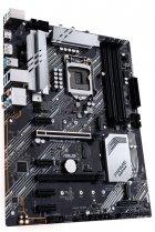 Материнская плата Asus Prime Z490-P (s1200, Intel Z490, PCI-Ex16) - изображение 3