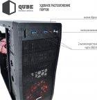Корпус QUBE QB928A Black (QB928A_WRNU3) - изображение 6