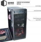 Корпус QUBE QB928A Black (QB928A_WRNU3) - изображение 11