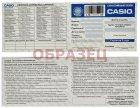 Наручные часы Casio MTP-1154PQ-7BEF - изображение 4