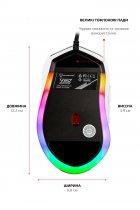 Мышь Motospeed V60 RGB USB White (mtv60w) - изображение 6