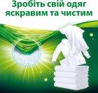 Упаковка геля для стирки Persil Color Deep Clean Lavender 2 л х 4 шт (9000101315745) - изображение 5