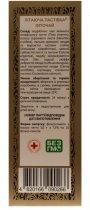 Фиточай Літаюча ластівка 20 x 3 г (4820166090266) - изображение 4
