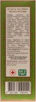 Фиточай Літаюча ластівка Яблоко 20 x 3 г (4820166090242) - изображение 4